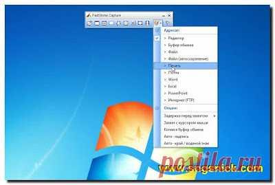 Интернет, программы, полезные советы: FastStone Capture 8.6 - новая версия программы для захвата снимков и видео с рабочего стола