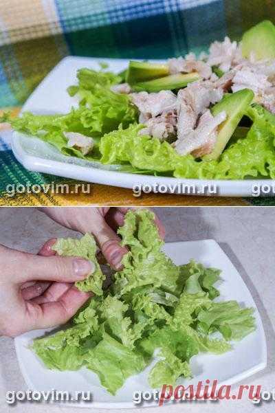 Салаты с добавлением фруктов: Салат с авокадо