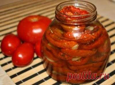 Вяленые помидоры.