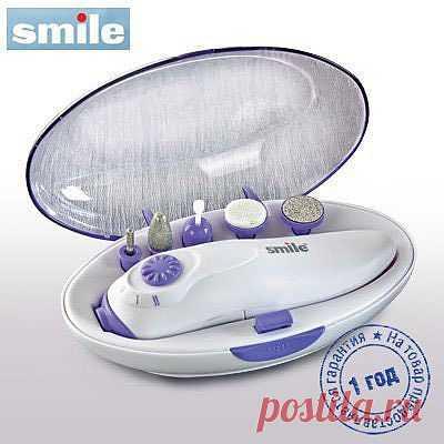Набор для маникюра и педикюра Smile - 899 руб.
