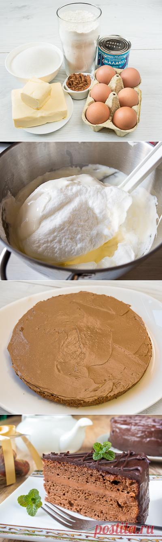 крем для торта прага рецепт с фото