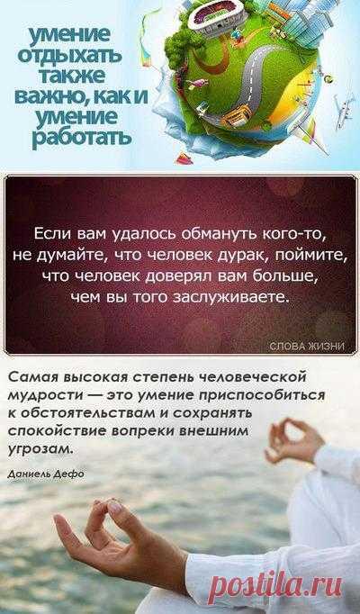 СЛОВА О ПРЕКРАСНОЙ ЖИЗНИ!!!.