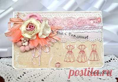 Конверт по палитре: розовый, песочный, персиковый!