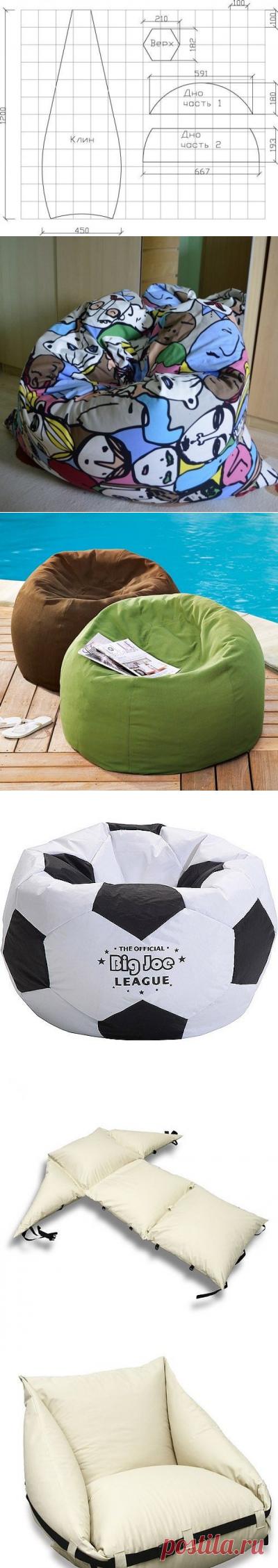 Как сшить кресло мешок пошаговая