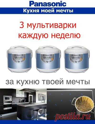 Моя идеальная кухня