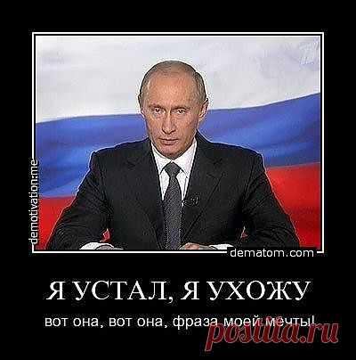 Мы знаем - подскажем!: 10 Новостей, которые хотел бы прочитать каждый русский.