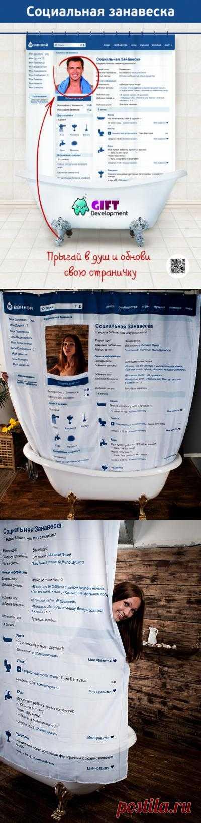 """Социальная занавеска """"Вконтакте"""" в ванную - 1450 руб"""