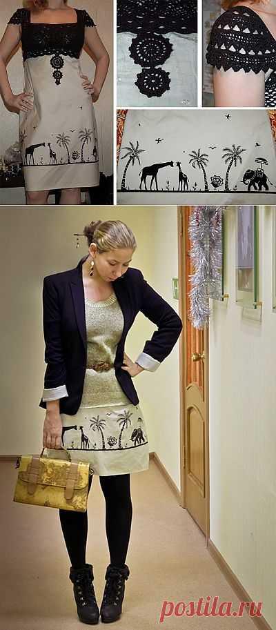 Звероконкурс: мое африканское платье / Платья Diy / Модный сайт о стильной переделке одежды и интерьера