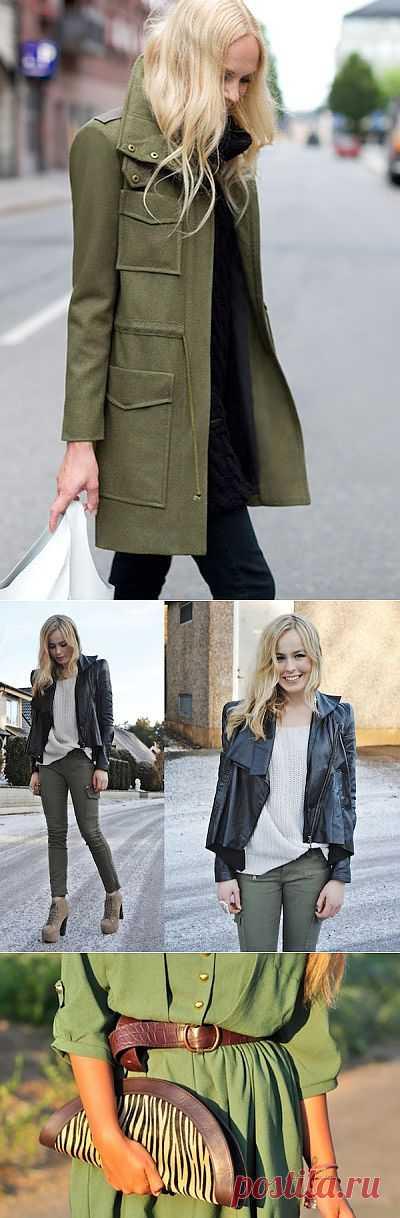 Тенденция: новое миллитари (трафик!) / Тенденции / Модный сайт о стильной переделке одежды и интерьера