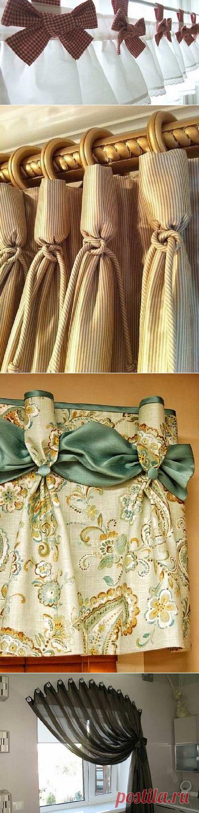 Красивые способы подвешивания штор на карниз — Чудеса в решете