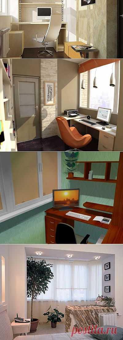 Кабинет на балконе: переделка помещения в рабочее место своими руками, видео-инструкция, фото