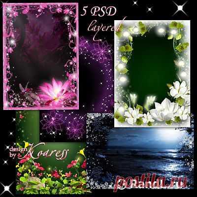 Набор многослойных рамок для фотошопа - Легкое ночное волшебство » RandL.ru - Все о графике, photoshop и дизайне. Скачать бесплатно photoshop, фото, картинки, обои, рисунки, иконки, клипарты, шаблоны.