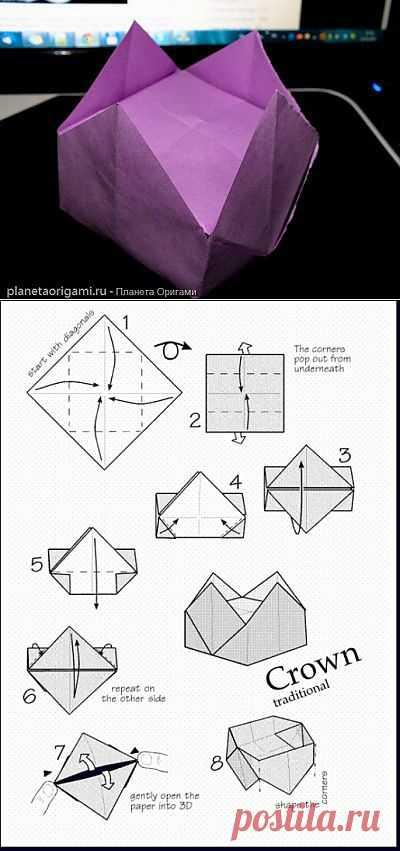 Оригами корона по традиционной схеме для ребенка