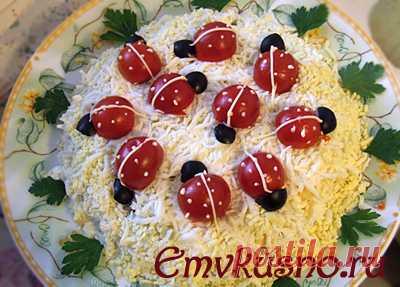 Вкусный праздничный салат — Емвкусно