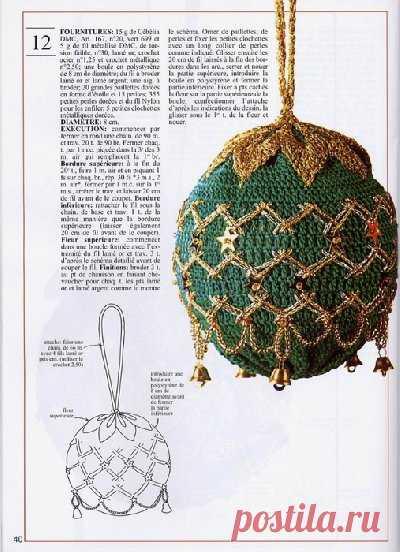 Вязаные крючком шарики, вязание, новый год рождество - схема вязания, фото, описание