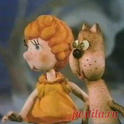 Крококот, мультфильм (1985) смотреть мультик сказку онлайн бесплатно | Русская сказка Мультфильм