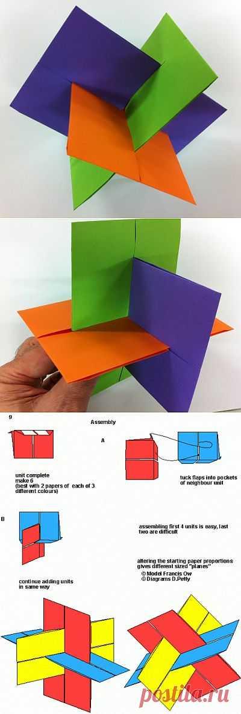 """Кусудама - """"Оригами XYZ"""" (трехмерная фигура). Очень наглядно можно показать ребенку про три плоскости."""