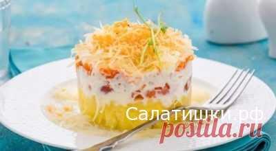 РЕЦЕПТ СЛОЕНОГО САЛАТА С СЫРОМ И КОПЧЕНОЙ ГОРБУШЕЙ » Рецепты вкусных салатов