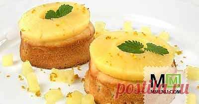 Ананасовые тортики - кулинарный рецепт. Миллион Меню