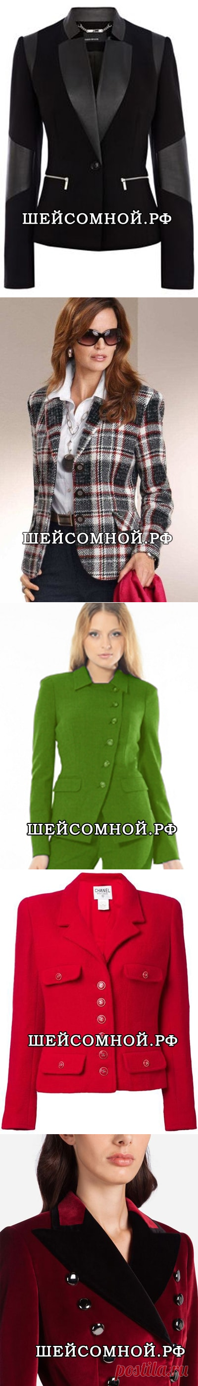 El patrón de la chaqueta — los Cuellos conmigo