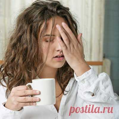 Нехватка этих витаминов приводит к головной боли и мигрени! . Милая Я