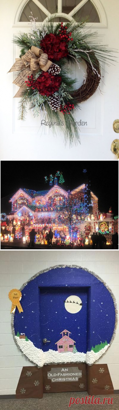 "I Hope The Phrase ""If One Goes Out, They All Go Out"" Doesn't Apply To These Homes! – LDS S.M.I.L.E. – Christmas – Noel 2020 ideas"