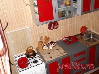 В красном цвете - кухня
