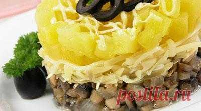 Пикантный грибной салат | Don Аппетит Пикантность в ингредиентах и форме подачи. Сочетание грибов, сыра и ананаса. Стоит попробовать....