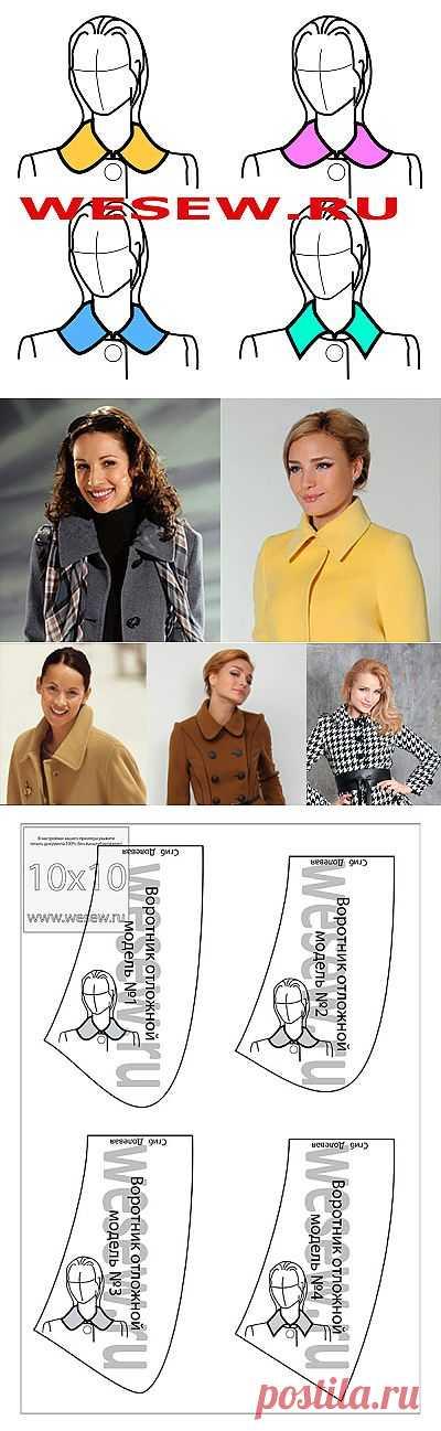 Основы Кроя и Шитья Пошаговые иллюстрированные инструкции построения выкроек одежды Пошаговые иллюстрированные инструкции моделирования одежды Готовые бесплатные выкройки одежды