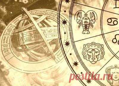 Любовный гороскоп на неделю с 16 по 22 сентября 2019 года | Astro-ru.ru