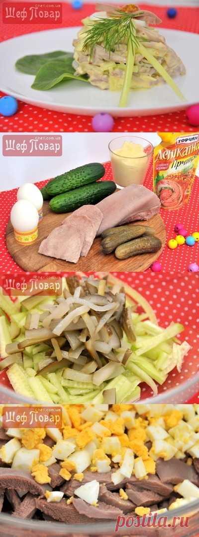 Салат из языка с горчицей (для получения рецепта нажмите на картинку)