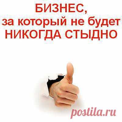 Здравствуйте, Друзья , Партнеры , Гости !  Приглашаем на КОНФЕРЕНЦИЮ МЕГАИНТЕРКОРПА . СЕГОДНЯ 2 октября среда 19:00 время Москвы   ВХОД ПО ССЫЛКЕ http://login.meetcheap.com/conference,16212174    ВРЕМЯ - ДЕНЬГИ , ТАК НЕ ТЕРЯЙТЕ НИ ТО, НИ ДРУГОЕ !   • • ЛЕГАЛЬНО • • НАДЕЖНО • • ПРОВЕРЕНО • •  Официальный сайт Корпорации MEGAINTERCORP®  http://megaintercorp.com/?rid=358067   Добро Пожаловать на Регистрацию