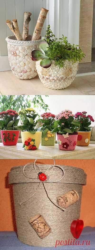 Как украсить цветочные горшки (фото)   Мастер-классы в картинках