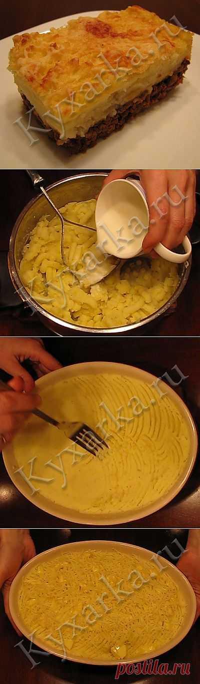 Кухарка: домашняя кухня, видео, кулинария, рецепты, советы, фото| Картофельная запеканка с мясом