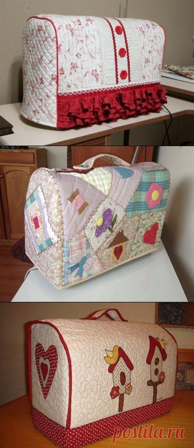 Идеи красивых чехлов для швейной техники — Сделай сам, идеи для творчества - DIY Ideas