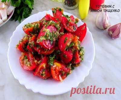 Закуска из помидоров с чесноком и зеленью