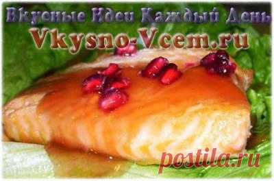 Рыба под гранатовым соусом. Рыба жаренная под гранатовым соусом - это грузинское блюдо, которое мы с Вами сейчас и приготовим. Соус, который мы приготовим совсем не похож на тот, который продается в наших магазинах Гранатовый соус мы приготовим для жареной рыбы, но он отлично подходит к мясным и овощным блюдам .Кстати, это блюдо может легко считаться постным