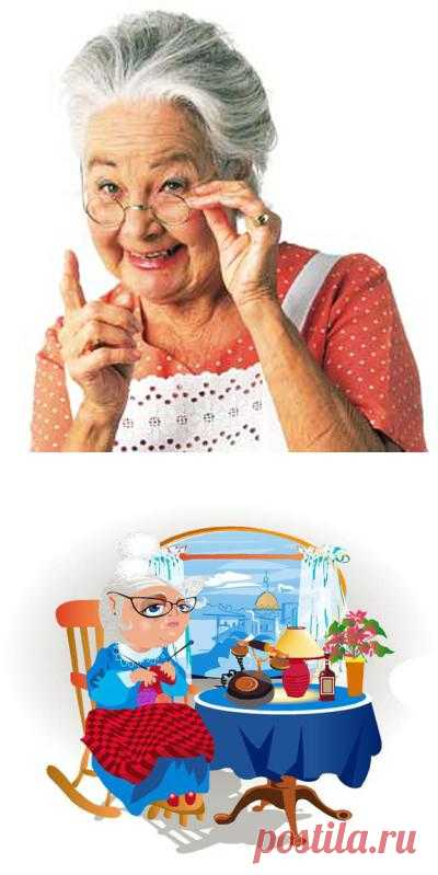 Бабушкины советы красоты и здоровья (в стихах)