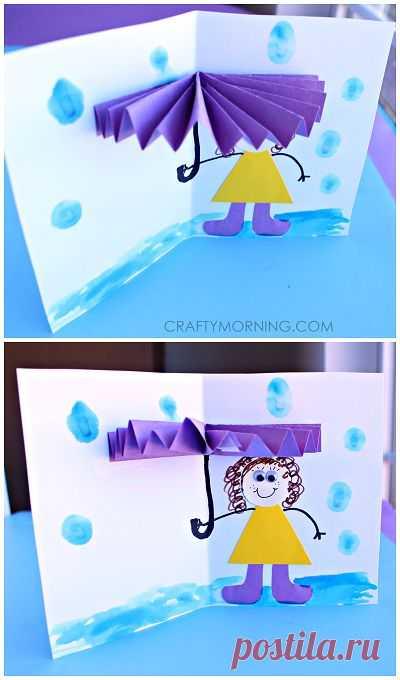3D Umbrella Rainy Day Card for Kids to Make