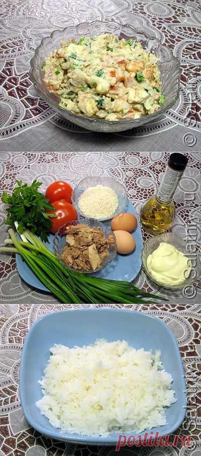 Салат из консервированного тунца с рисом, рецепт с фото и пошаговыми инструкциям