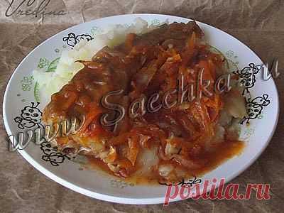 Рыба в томатной подливе | рецепты на Saechka.Ru