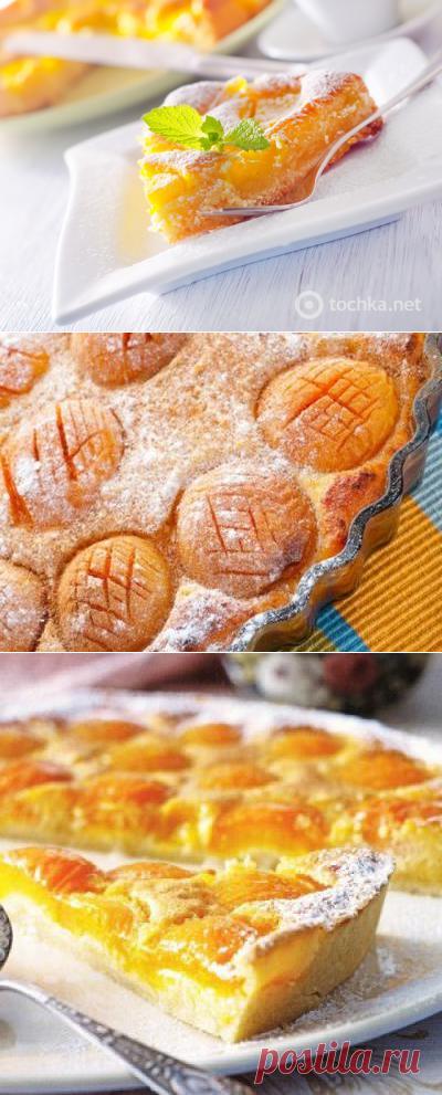 6 рецептов вкусных пирогов с абрикосами!