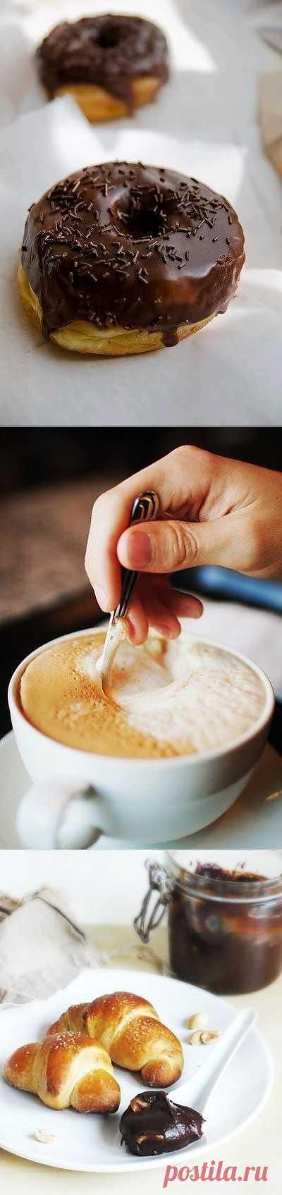Доброе утро, сладкого дня!