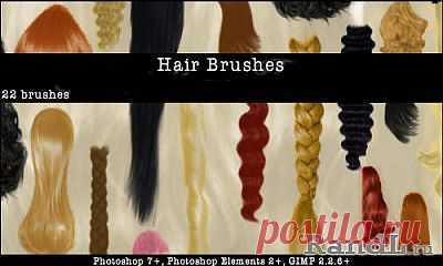 Hair Brushes Set for Photoshop » RandL.ru - Все о графике, photoshop и дизайне. Скачать бесплатно photoshop, фото, картинки, обои, рисунки, иконки, клипарты, шаблоны.