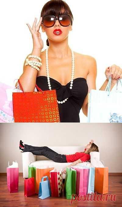 Как сэкономить на покупках в интернете и оставаться модной?.  (Мариэтта)