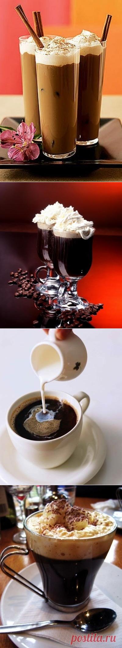 Кофе. Топ 6 - рецептов