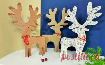 Мастер-класс «Сказочный олень». Новогоднее украшение из подручных материалов - Рождественские и Новогодние поделки своими руками