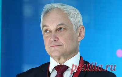 Белоусов заявил, что реальные располагаемые доходы россиян пока растут темпами в 3%. По словам вице-премьера, чтобы сохранить динамику роста, нужно задействовать ключевой драйвер - ускоренный рост инвестиций