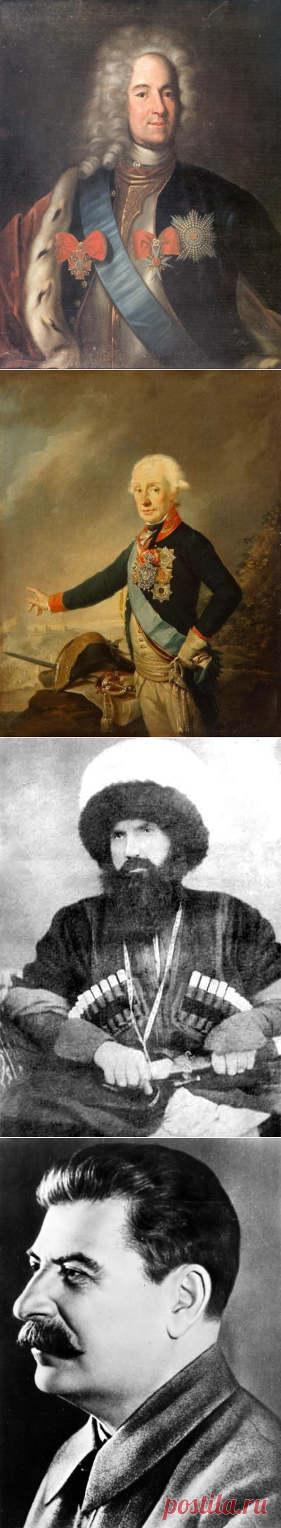 Сколько генералиссимусов было в России?   Культура