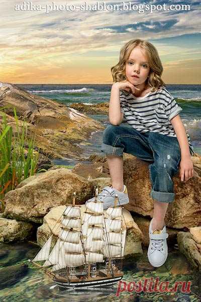 "Летний морской PSD фотошаблон ""Море камни"""